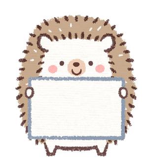 Hedgehog sign