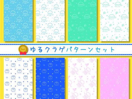 Yuru jellyfish pattern set