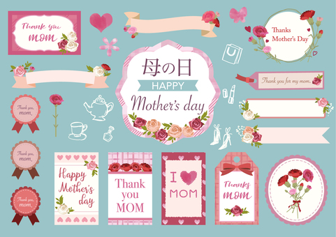 Mother's Day Material Set