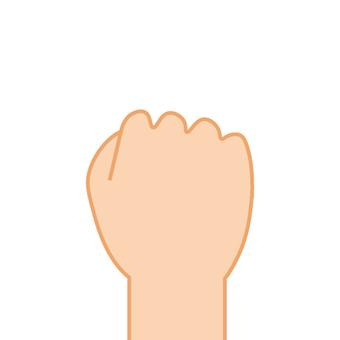 Hand (Janken · Goo)