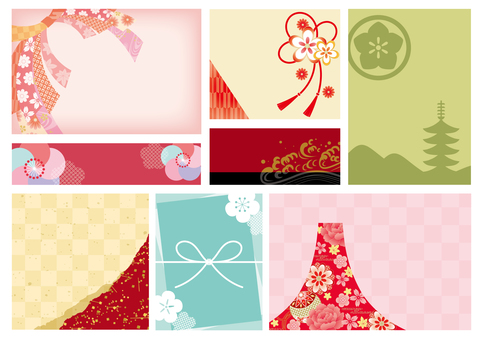 Japanese style cards various