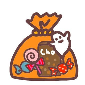 Confectionery Set