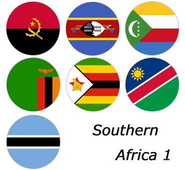 南部アフリカ1