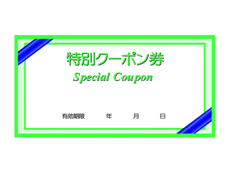Coupon ticket (green)