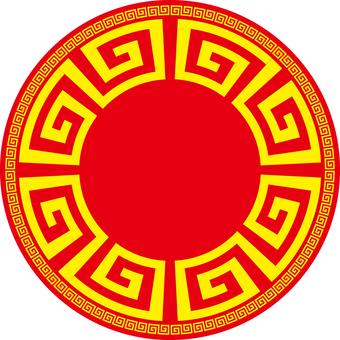 Chinese mark