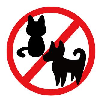 Prohibited mark (dog and cat)