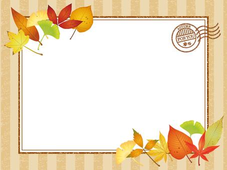 가을 잎 단풍 편지 프레임 01