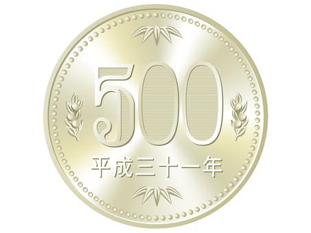 Money illustration [2019 ¥ 500 coin / table]