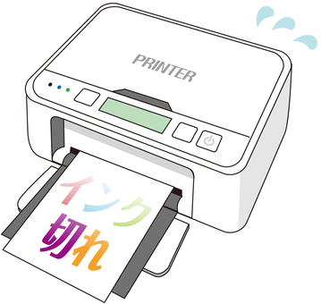 Printer ink run out