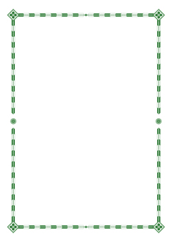 Japanese style A4 frame (green)