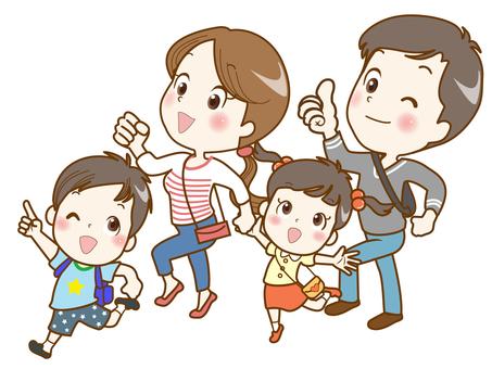 家族(連れてって!)