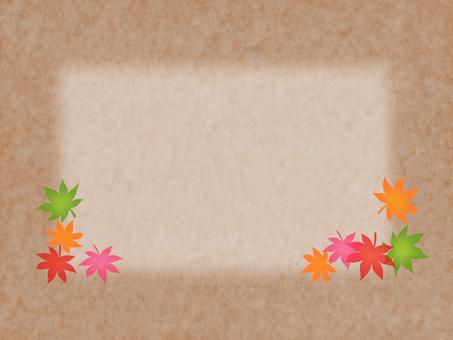 Japanese paper back frame 椛 frame