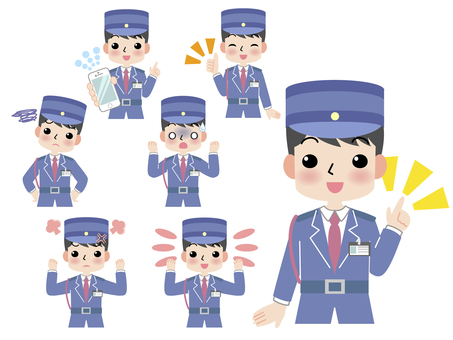 Security guard male upper body 7 poses assortment set