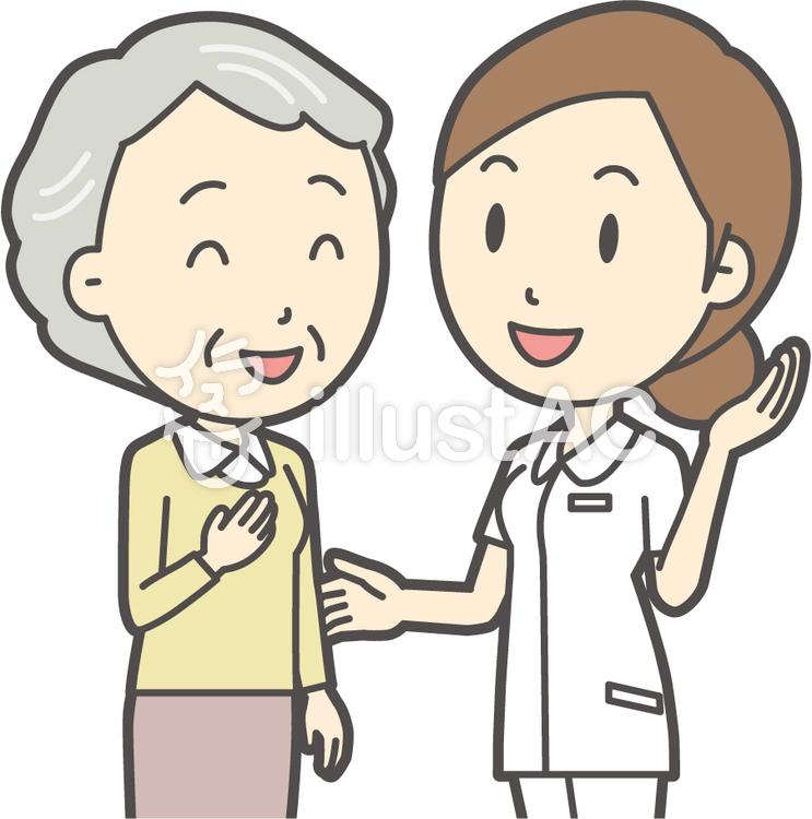 看護師と会話 017 バストイラスト No 1198644無料イラストなら