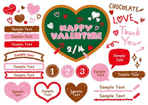 バレンタインフレームセット02