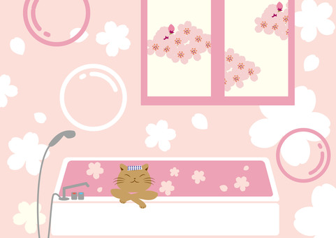 Bath (cherry blossoms and cats)