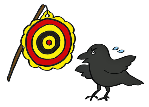 Bird removal ballpoint balloon