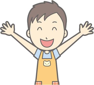 Nursery teacher - Banzai - bust