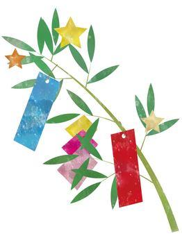 Tanabata ~ Type E ~