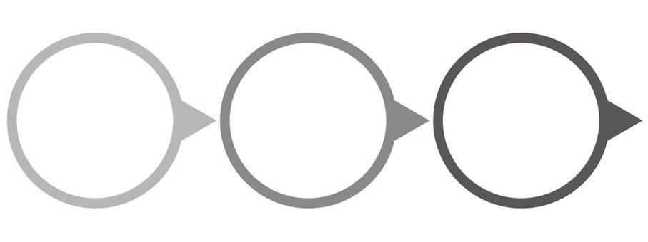 Chart (gray)