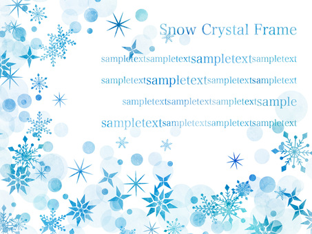 Snow crystal frame ver 13