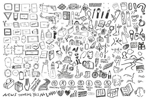 Pop illustration