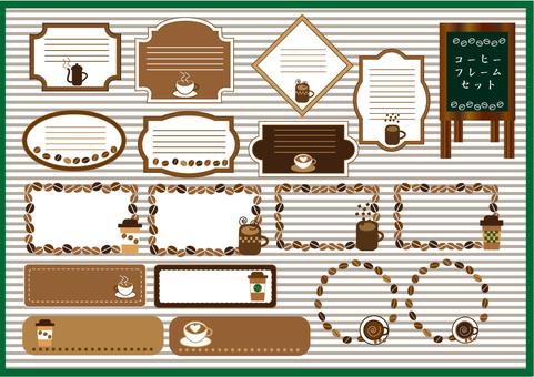 Coffee frame set