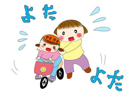 자전거 연습