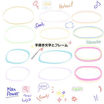 Handwritten character frame