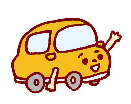I run a car.
