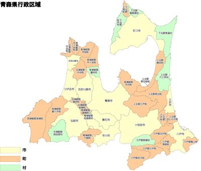 Aomori prefecture municipal administrative area