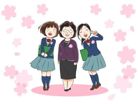 Teacher Daisuki 3!