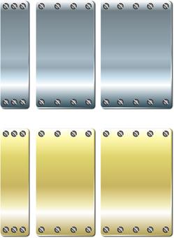 Steel plate longitudinal frame set 2