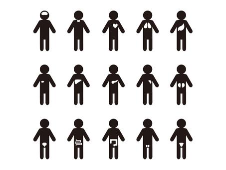 Icon Human body black