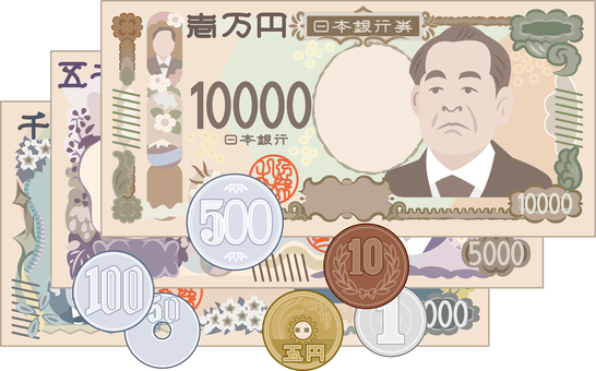 新紙幣 お金 現金 キャッシュ 小銭