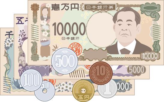 New banknote money cash cash change