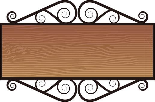 Wood and iron frame Kanban
