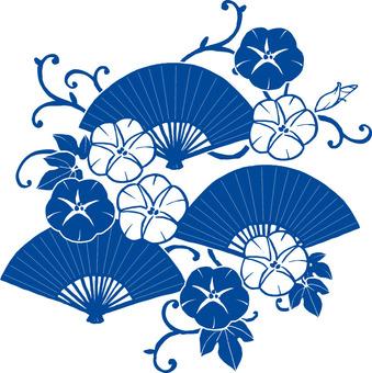 Yanwen'e doğru fan (mavi)