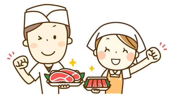 พนักงานขายเนื้อ