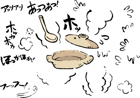 Nabe illustration