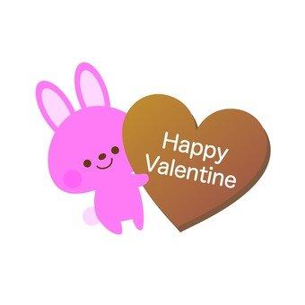 Usagi and Valentine's Chocolate