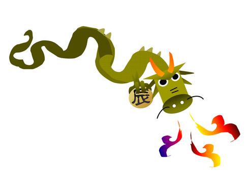 Dragon wearing New Year's cards Dragon Dragon