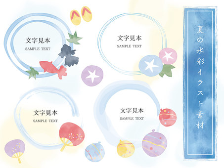 Summer japanese watercolor title material