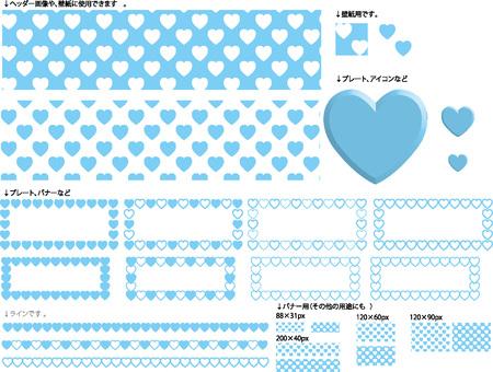 Heart material 01 (blue)