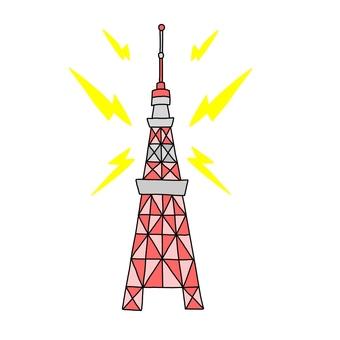 도쿄 타워 전파 알리