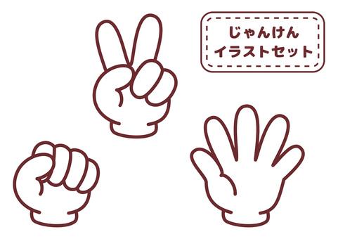 Rock paper scissors set illustration
