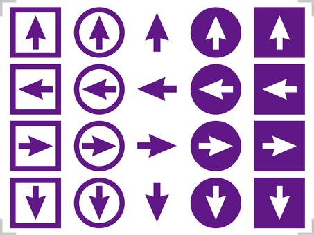 Arrow icon up / down / left / right set purple