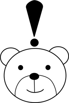 Bear! Inspiration!