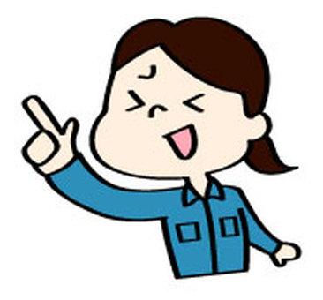 High tension worker Yuko
