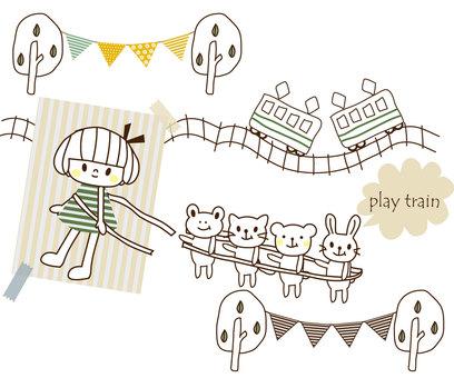 play-train